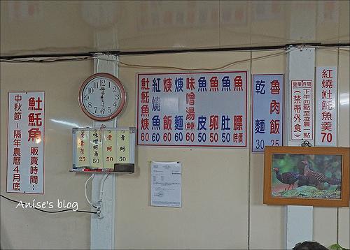 嘉義文化夜市美食住宿_096