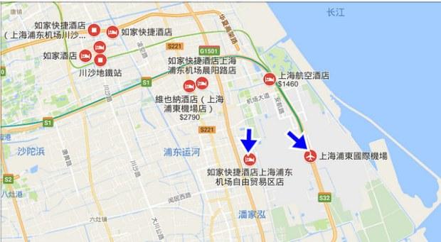 上海浦東機場住宿.如家酒店,超便宜離機場近
