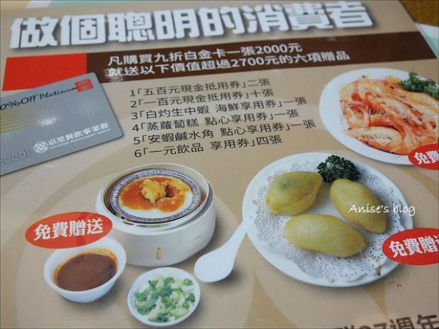 東區美食.京星港式飲茶,從小吃到大的24小時營業老店