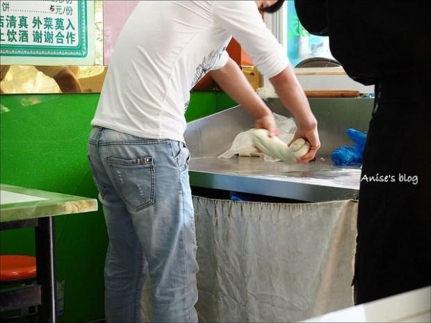 伊蘭特清真牛肉麵蘭州拉麵_002