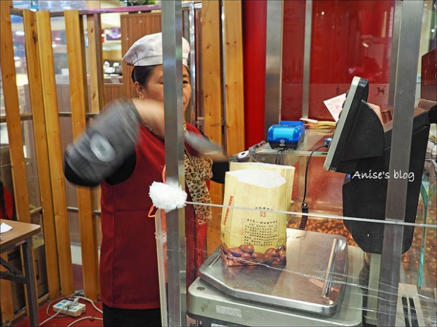上海第一食品商品店_004