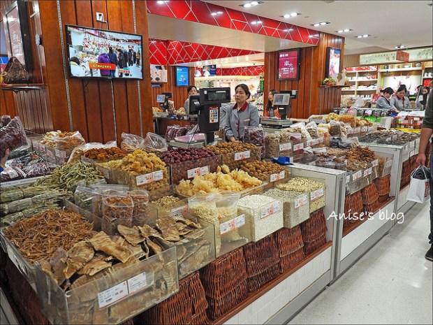 上海第一食品商品店_005