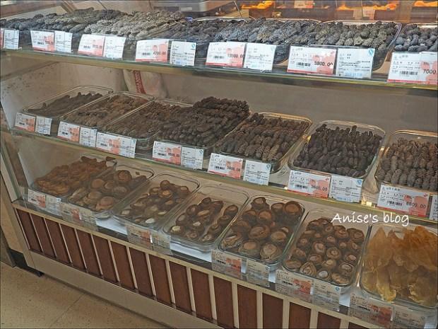 上海第一食品商品店_007