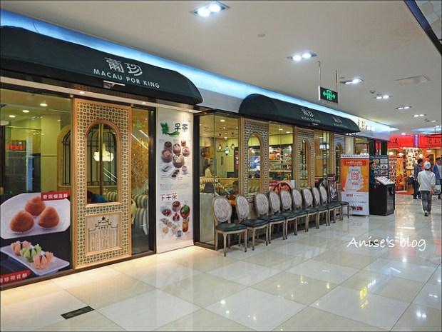 上海第一食品商品店_020