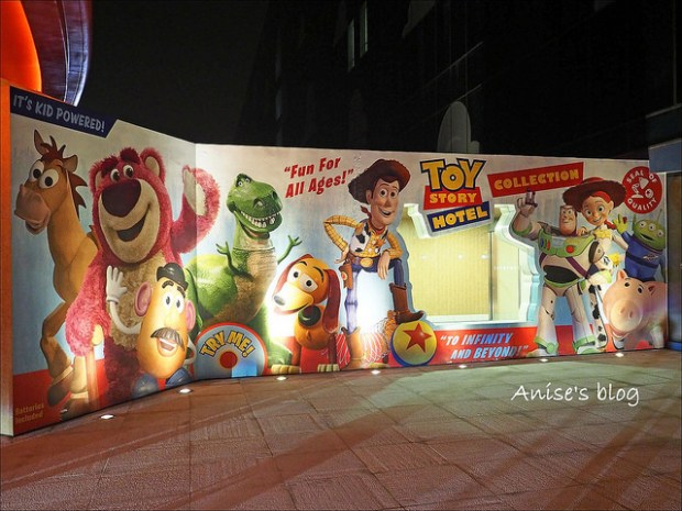Toy Story Hotel 001
