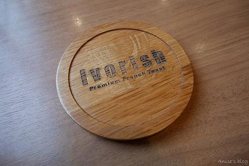 九州福岡.IVORISH法式吐司專門店,終於吃到福岡限定口味啦!(跌倒阿姨代班)