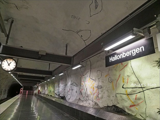 斯德哥爾摩藝術地鐵023
