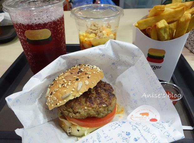 burger lab015