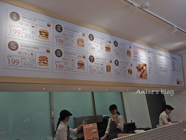 burger lab003
