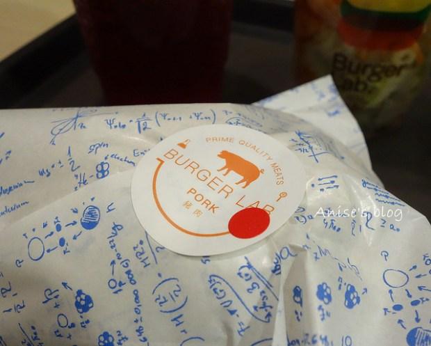 burger lab014