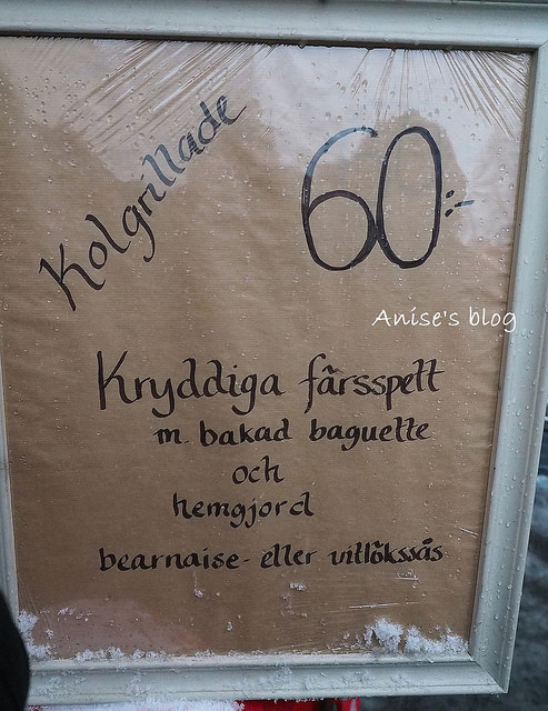 瑞典千年小鎮Sigtuna016