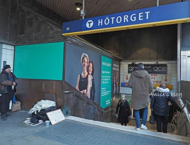 瑞典斯德哥爾摩住宿Briska Hostel_032
