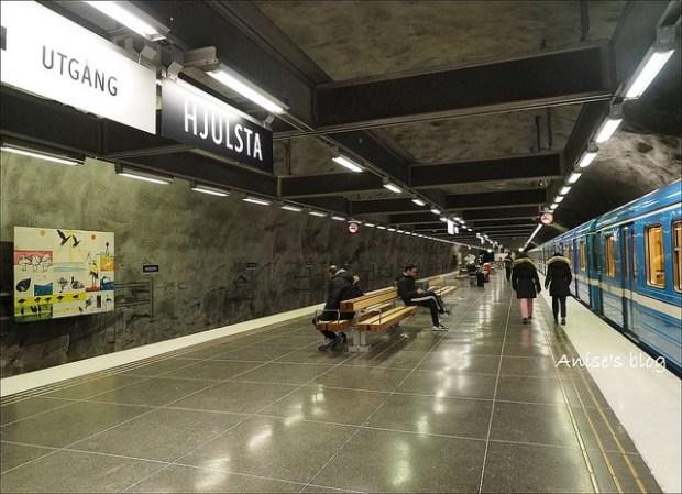 斯德哥爾摩藝術地鐵070