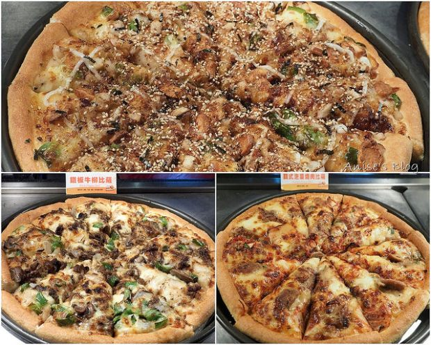 Pizza Hut 必勝客歡樂吧,香港季吃得到正港美味!