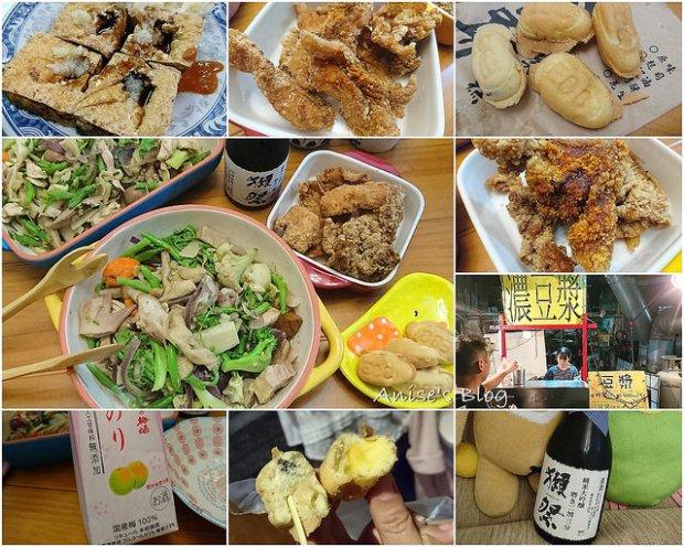 台中美食,花蓮瑞穗臭豆腐、一中街胖子雞丁、濃豆漿、雄爺雞蛋糕