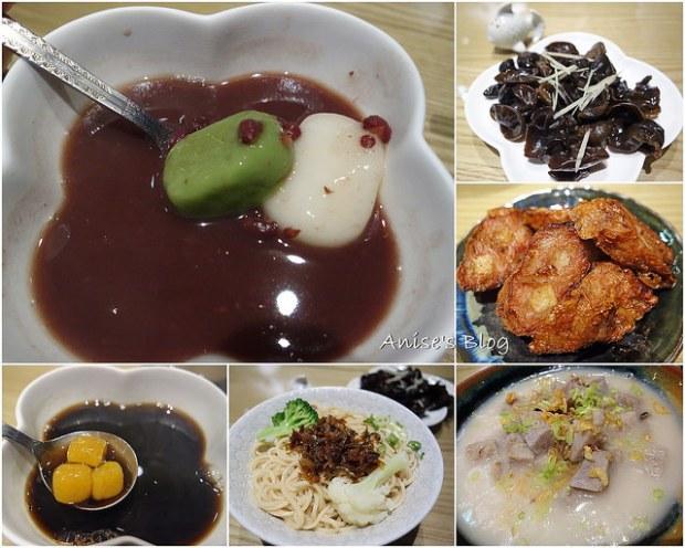松江南京.金時良房,在奢華的翡翠房裡吃甜湯!