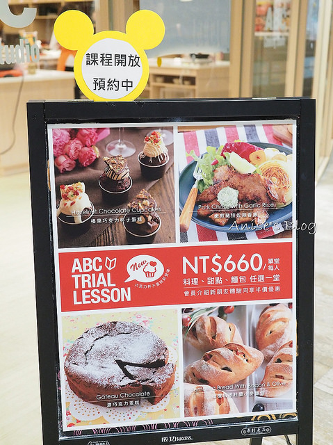 ABC cooking 宮城食材_002