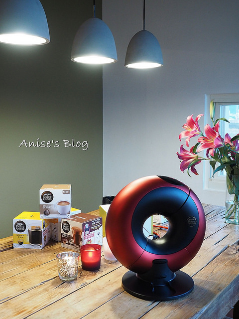 NESCAFE Dolce Gusto Eclips_012