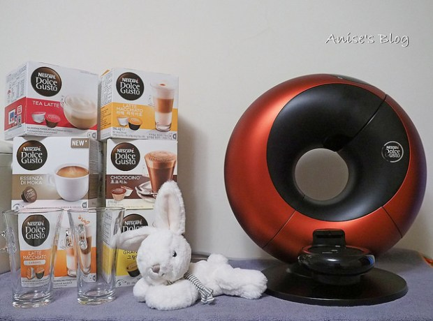NESCAFE Dolce Gusto Eclips_031