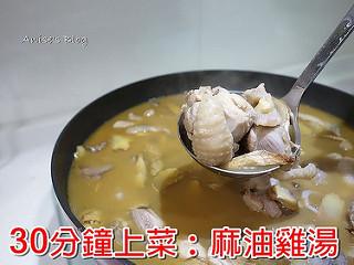 超可愛簡易版小豬湯圓,冬至、元宵都適用!(內有鹹湯圓偷吃步版)