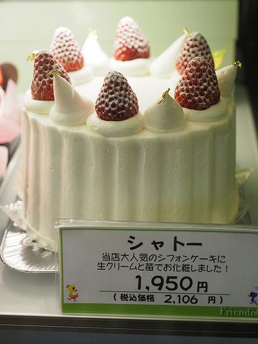 秋田柴燈祭生鬼季、橫手雪屋祭行程一覽表
