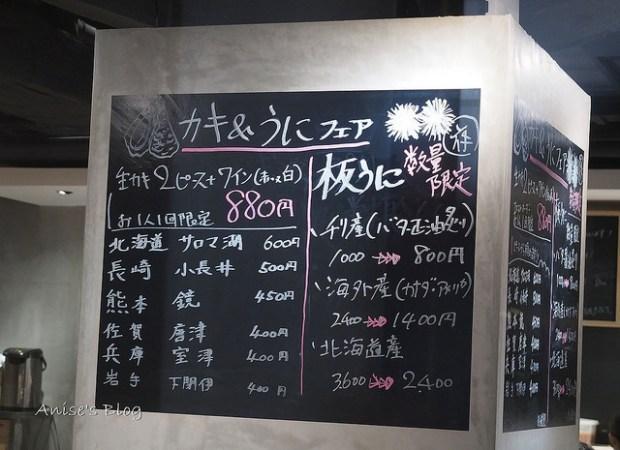 東京銀座食堂5