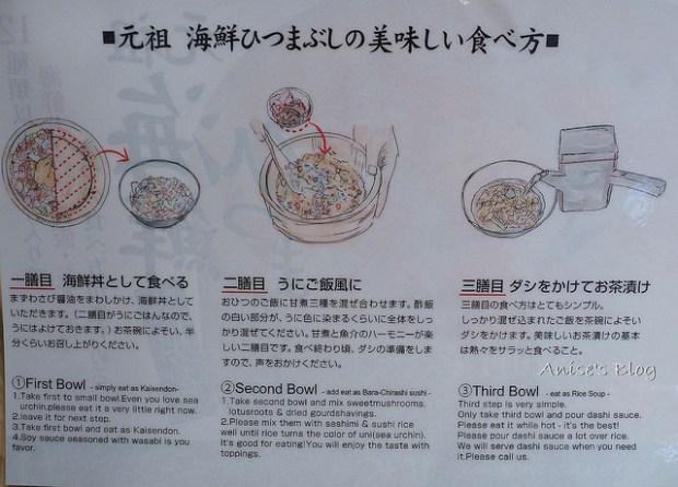 東京銀座食堂8