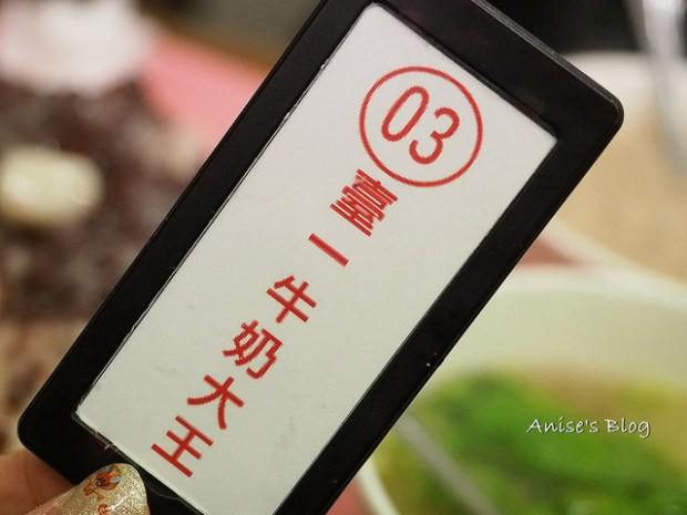 臺一牛奶大王12