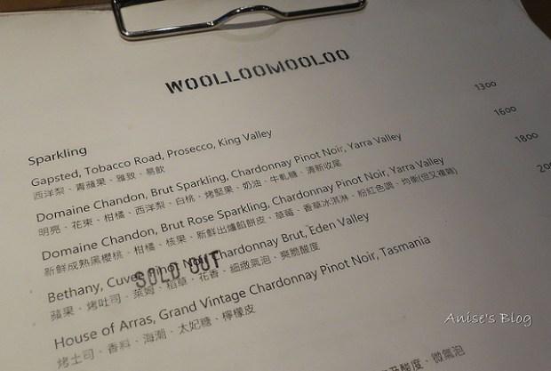 woolloomooloo032