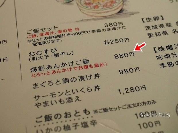 東京銀座食堂7