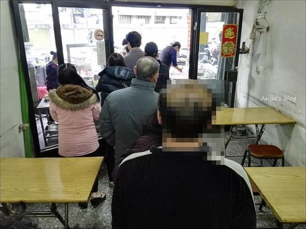 板橋韓老爹豆漿店0003