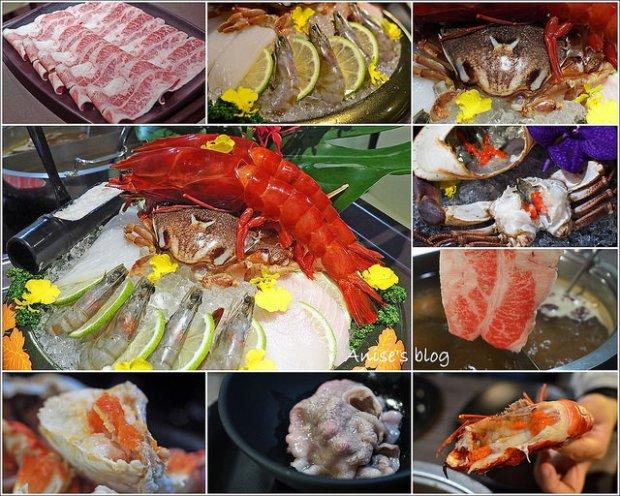花敦道鍋物.CP值爆表的海鮮火鍋,海鮮是一絕、肉類也超厲害! @愛吃鬼芸芸