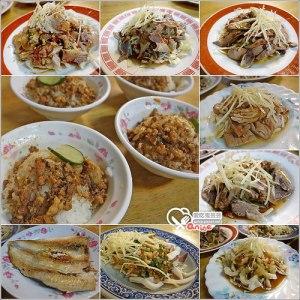 今日熱門文章:民生社區美食.財神台南擔仔麵,精緻好吃份量少少