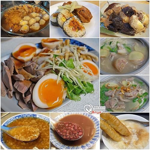 華西街美食:壽司王、昶鴻麵點、阿猜嬤甜湯 @愛吃鬼芸芸