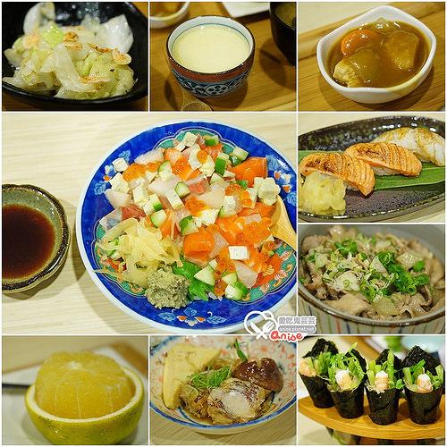 一宗壽司,超值組合餐果真料好實在,推! @愛吃鬼芸芸