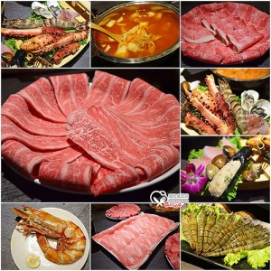 今日熱門文章:方圓涮涮屋二店,不僅是肉鬼的天堂,還多了澎派的海鮮!