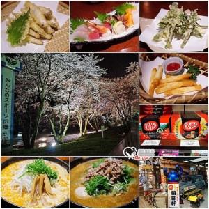 今日熱門文章:旬彩割烹ほり、麺屋蔵人@長野縣茅野市美食