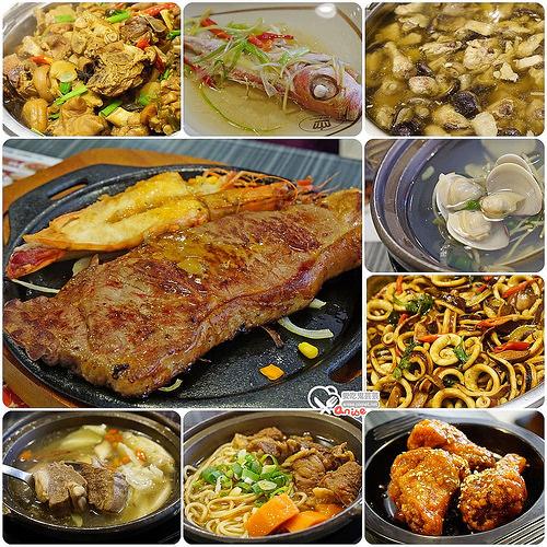 貴族世家鮮饌館,鮮做料理吧現點現做平價CP值爆表 @愛吃鬼芸芸