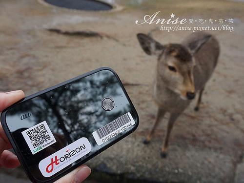 日本行動上網 4G Wi-Fi 租借,不限流量電力超持久au「嵐」赫徠森(日商 HORIZON) @愛吃鬼芸芸