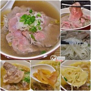 今日熱門文章:東區美食.CYCLO洛城牛肉粉