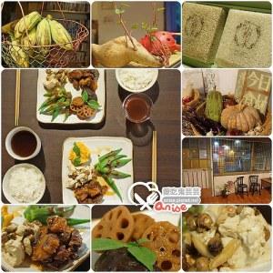 今日熱門文章:宜蘭美食.小間書菜x貓小姐食堂
