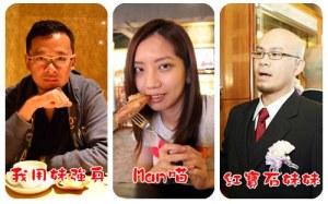 今日熱門文章:信義區美食.chilis,好友歡聚自由配!