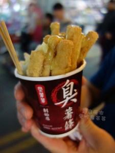 今日熱門文章:羅東夜市美食.義豐蔥油派、堂薯薯臭薯條、烤肉風味