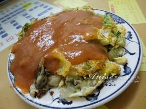 今日熱門文章:寧夏夜市必吃之賴記蚵仔煎、豆花莊