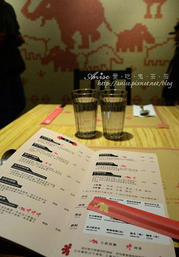 【捷運中山站】超可愛泰式料理~長鼻子泰國餐廳 @愛吃鬼芸芸