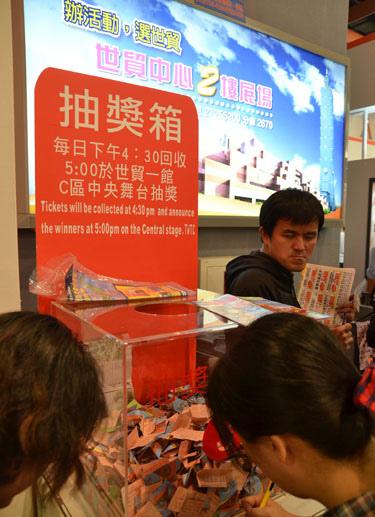 台北旅展門票別丟!還能抽獎喔!(附11/12~11/14旅展節目表) @愛吃鬼芸芸