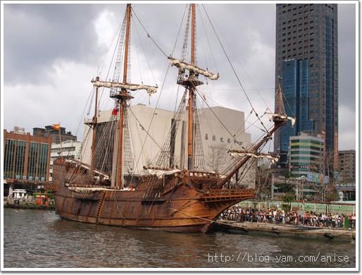 西班牙仿古船(古戰船)安達魯西亞號,暫停基隆港! @愛吃鬼芸芸
