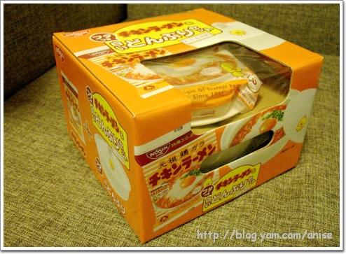 97年第一季日本零食篇 @愛吃鬼芸芸