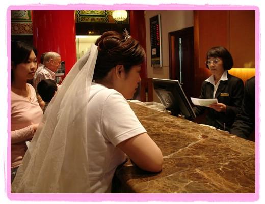 插播-95.11.11 Yoshimi結婚and我是伴娘篇(上)–迎娶 @愛吃鬼芸芸