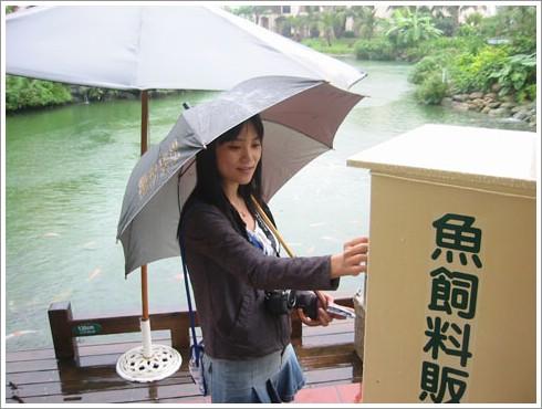 95.05.29 雨天早晨遊理想大地(下) @愛吃鬼芸芸